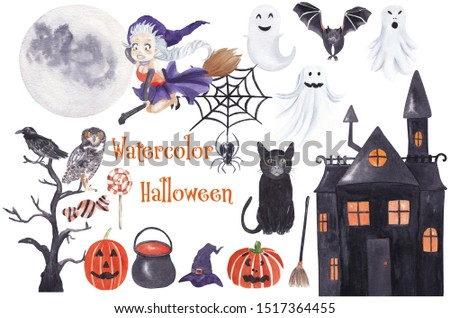 Watercolor halloween clip art. Black spooky scary hand painted hand drawn animals & halloween stuff. High resolution isolated on white Halloween party decor, stickers and planner clip art, graphics.