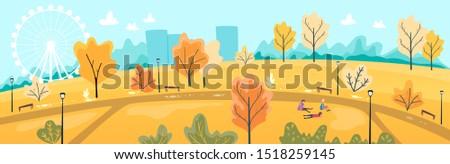 Urban park scenery with people. Autumn cityscape banner. Fall city design. Vector illustration, cartoon flat style. #1518259145