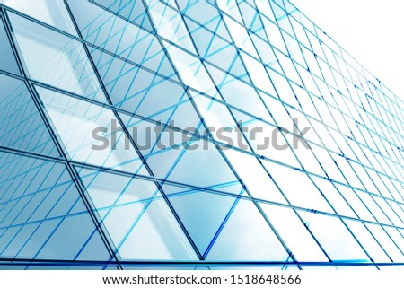 Collage photo of framed hi-tech glass structures. Structural glazing. Transparent wall, ceiling or roof of an office building. Metal framework. Abstract modern architecture or technology background. #1518648566