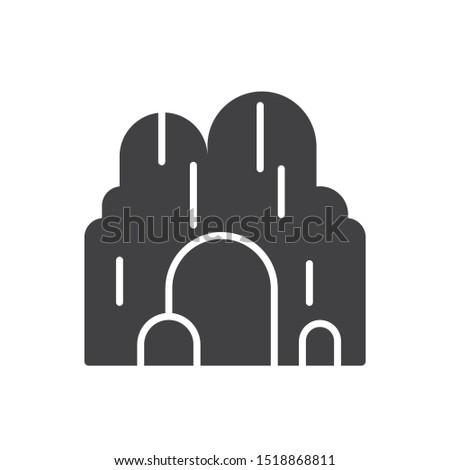 Mountain icon. flat simple pictogram. vector illustration #1518868811