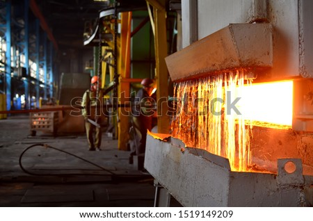 Steel quenching at high temperature in industrial furnace at the workshop of a forge plant. Process of cooling, heat treatmen. Blacksmith and metallurgical industry, steelmaking, hot rolling mill #1519149209