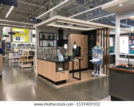 Russia, Kazan May 28, 2019: Leroy Merlin Samara Store in sunny day. Leroy Merlin is a French home-improvement and gardening retailer #1519409102