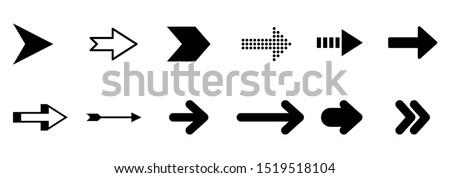 Set arrow icon. Collection different arrows sign. Black vector arrows – vector #1519518104