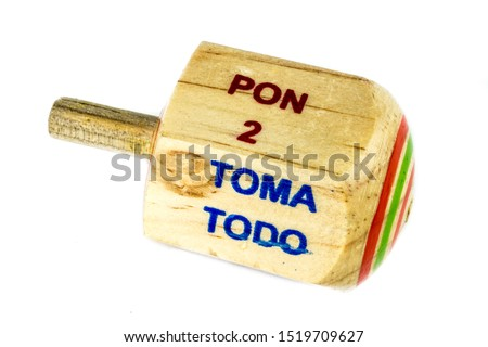 """Traditional pirinola mexican handmade wooden toy with titles in spanish """"take all, put one, put two, everyone puts"""" #1519709627"""