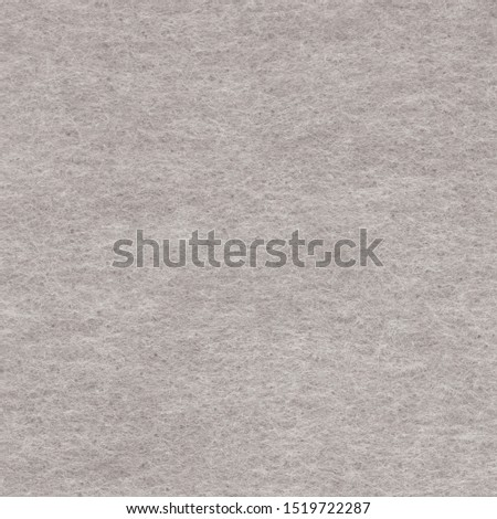 Closeup light brown,light grey beige,bright color,Thermal Insulator and Acoustic Insulator texture.Acoustic soundproof and protection room design.New and modern panel pattern backdrop.selective focus #1519722287