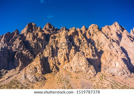 Andes mountains landscape in Los Penitentes at province of Mendoza in Argentina. #1519787378