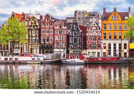 Amsterdam 2017 perfect foto youngh #1520454614