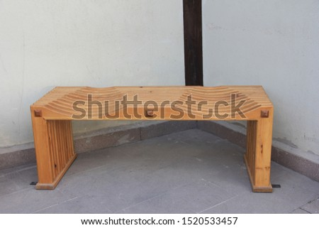 wooden bench in the park #1520533457