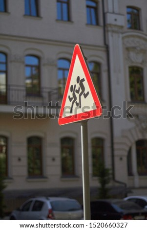 caution children road sign, warning sign, traffic sign #1520660327