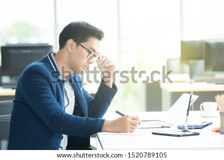 Smart handsome Asian businessman working in the office close up.  Modern workplace and modern lifestyle concept. #1520789105