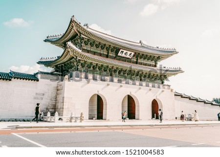Seoul, South Korea - Gyeongbokgung Palace is the largest palace located in Seoul. Build back in 1394, it has withstand various attacks from the Japanese and have been restored to its original form. #1521004583