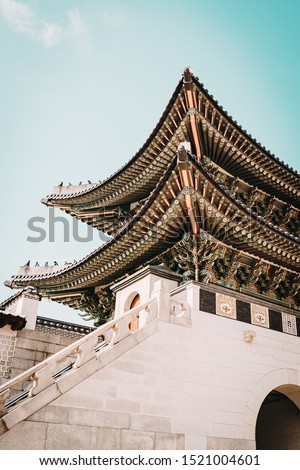 Seoul, South Korea - Gyeongbokgung Palace is the largest palace located in Seoul. Build back in 1394, it has withstand various attacks from the Japanese and have been restored to its original form. #1521004601