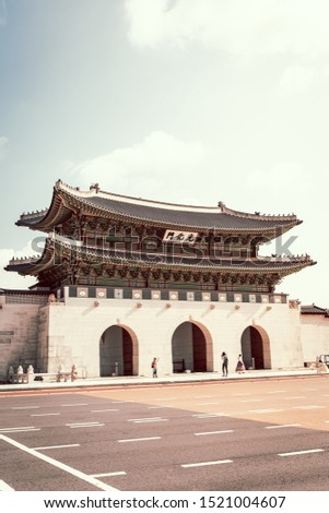 Seoul, South Korea - Gyeongbokgung Palace is the largest palace located in Seoul. Build back in 1394, it has withstand various attacks from the Japanese and have been restored to its original form. #1521004607