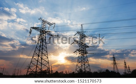 High-voltage power lines. Electricity distribution station. high voltage electric transmission tower. Distribution electric substation with power lines and transformers. #1521170573