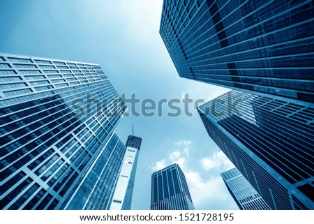 Modern office building in a big city #1521728195
