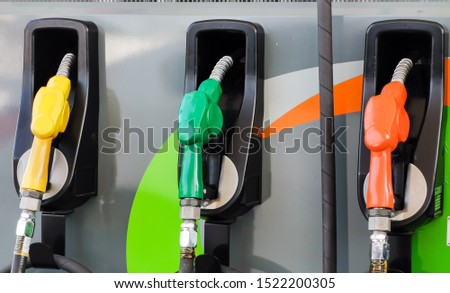 Yellow, green, orange fuel dispenser #1522200305