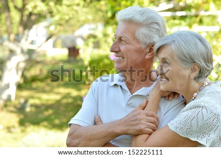 Portrait of a happy elder couple in the late spring outside #152225111