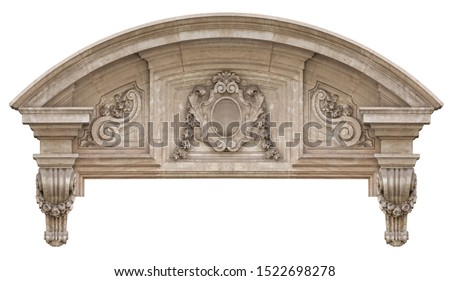 Elements of architecture of buildings, ancient arches, columns, windows and apertures. On the streets in Catalonia, public places. #1522698278