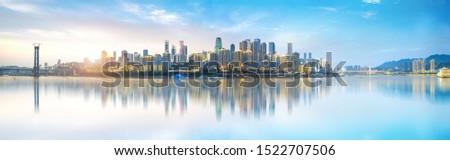Modern metropolis skyline, Chongqing, China, #1522707506