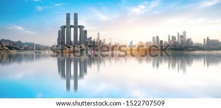 Modern metropolis skyline, Chongqing, China, #1522707509