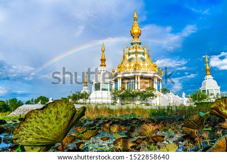 Wat Thung Setthi temple at khonkaen province Thailand #1522858640