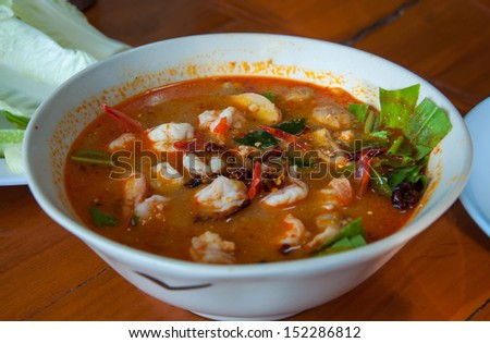 hot and sour soup (Tom Yum Goong, Thai food) #152286812