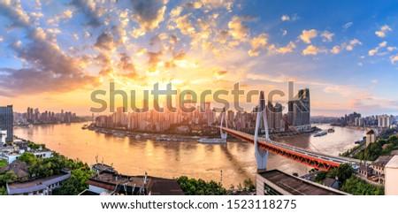 Modern metropolis skyline at sunset,Chongqing,China,Chongqing panorama. #1523118275