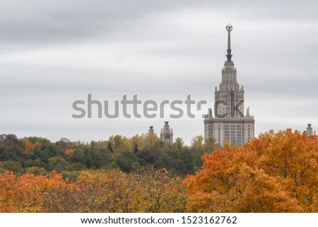 Moscow, Russia - 3d October, 2019: Autumn cityscape. View at Moscow State University towering over the autumn forest. #1523162762