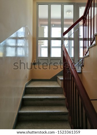 Stairway of a apartment complex. #1523361359
