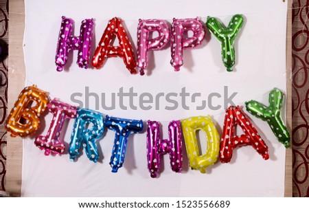 happy birthday decorations interior image