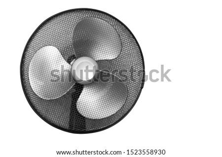 Round silver fan isolated on white background. #1523558930