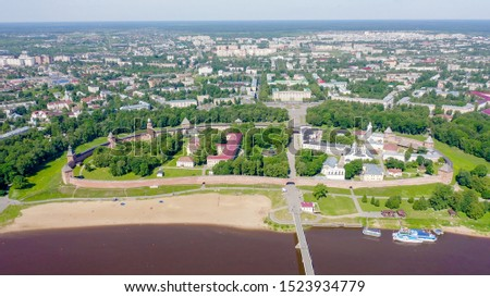 Veliky Novgorod, Russia. Novgorod Kremlin (Detinets), Volkhov River. Flight over the city, From Drone   #1523934779