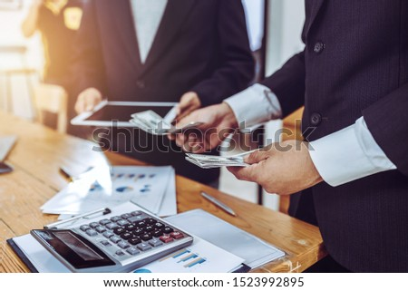 Young business people working together in meeting room at office desk. #1523992895