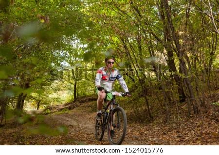 Pitesti, Romania - September 29th 2019: People at a local mountain bike contest #1524015776