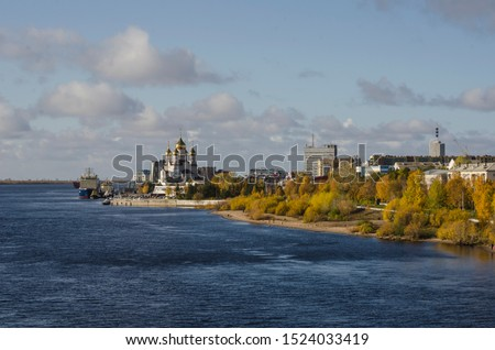 Autumn in the city. View of the city of Arkhangelsk. St. Michael the Archangel Cathedral. Russia, Arkhangelsk region #1524033419
