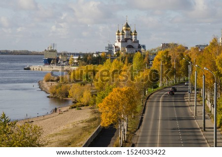 Autumn in the city. View of the city of Arkhangelsk. St. Michael the Archangel Cathedral. Russia, Arkhangelsk region #1524033422
