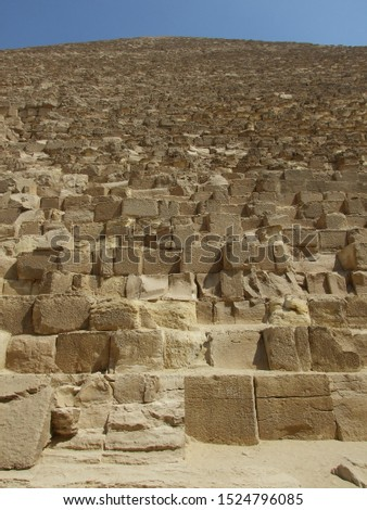 The Great Pyramid seen from below #1524796085