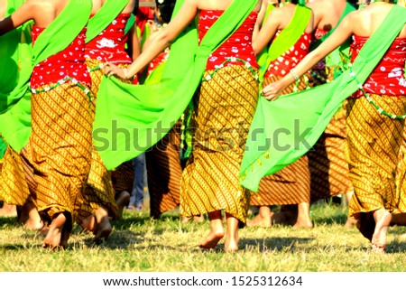 Javanese traditional dancers. Gambyong. Beautiful colorful costume.  #1525312634
