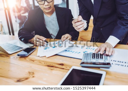 Young business people working together in meeting room at office desk. #1525397444