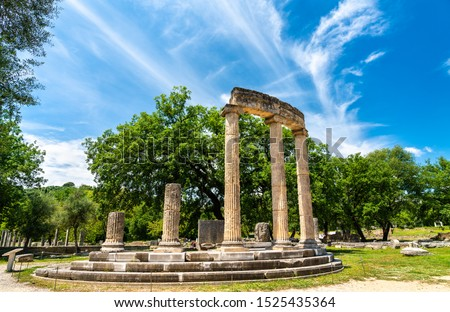 The Philippeion at the Archaeological Site of Olympia, UNESCO world heritage in Greece Royalty-Free Stock Photo #1525435364