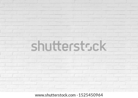 Old white brick wall background #1525450964