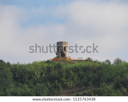 Ruins of Il Torion (meaning The Tower) in Vezza D'alba, Italy #1525763438