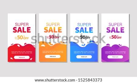 Dynamic modern fluid mobile for sale banners. Sale banner template design, Super sale special offer set.Vector illustration #1525843373