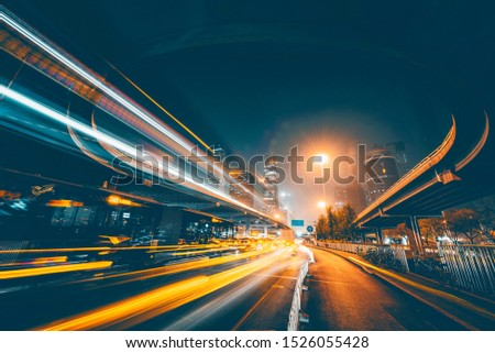 The city's busy traffic in the evening