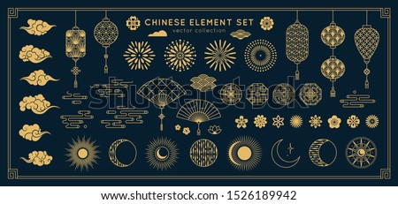Asian design element set. Vector decorative collection of patterns, lanterns, flowers , clouds, ornaments in chinese and japanese style. Royalty-Free Stock Photo #1526189942