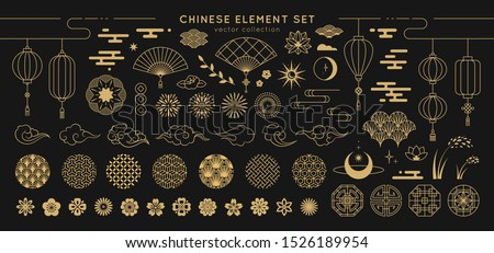 Asian design element set. Vector decorative collection of patterns, lanterns, flowers , clouds, ornaments in chinese and japanese style. Royalty-Free Stock Photo #1526189954