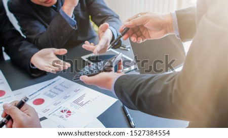 Soft Focus,A group of business people in the meeting room are introducing and advising each other about the buoys to create good business profits. Ideas for advice and consultation between investors #1527384554