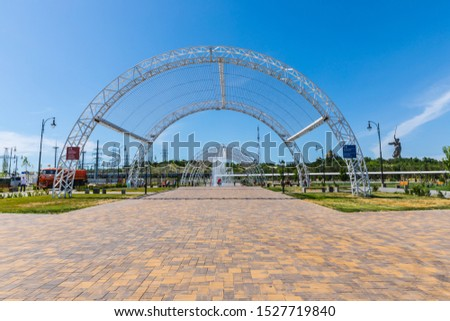 "Volgograd, Russia - June 10, 2019: park near Mamayev Kurgan memorial complex ""Heroes of the Battle of Stalingrad""  #1527719840"