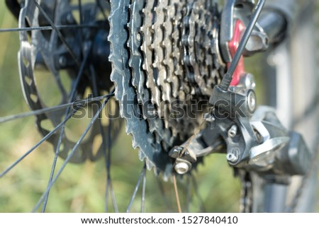 Close-up of a bicycle at the back, mountain bike transmission #1527840410