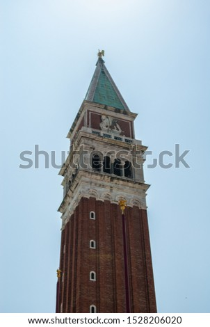 """VENICE, ITALY -  Buildings at Piazza San Marco (St Mark's Square) - the principal public square of Venice, Italy . It is generally known just as """"the Piazza"""" (la Piazza) #1528206020"""